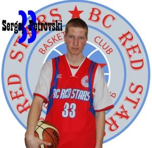 Sergej Petrovski
