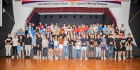 Red Stars Basketball Club Annual Trophy Presentation Night 2020